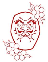 ecole tatouage daruma